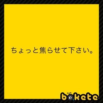 d33bf4d759bb329fb13f4196d0ee6eee_400