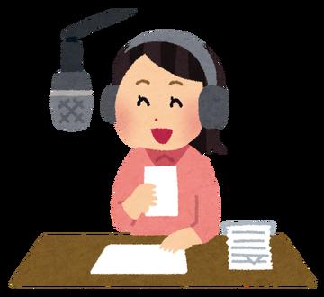 radio_dj_woman