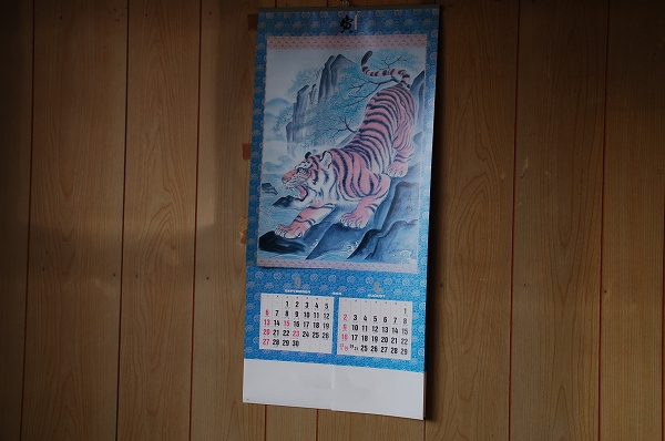 トラカレンダー