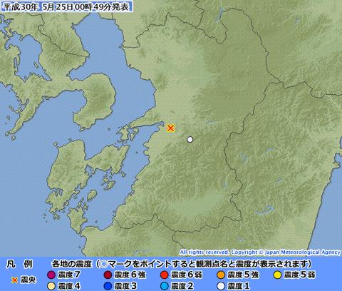 平成30年5月25日00時46分ころ、地震がありました。
