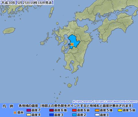 平成30年5月25日14時43分ころ、地震がありました。