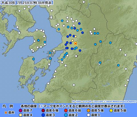 平成30年7月25日07時31分ころ、地震がありました。