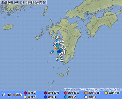 平成30年6月3日18時31分ころ、地震がありました。