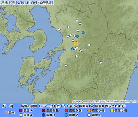 平成30年5月16日14時43分ころ、地震がありました。
