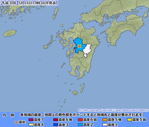 震度3以上が観測された地域はありません。