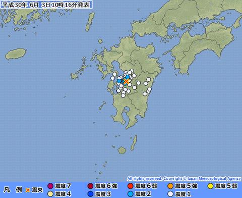 平成30年6月3日10時13分ころ、地震がありました。