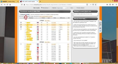 EVENT_WebResult_CompareResults_1