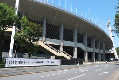 旧国立競技場柱