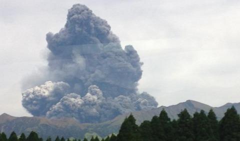 阿曽山噴火20150943