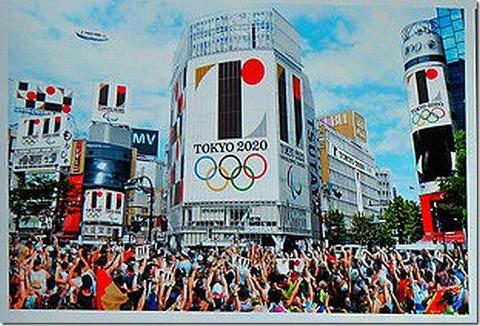 プレゼン渋谷3