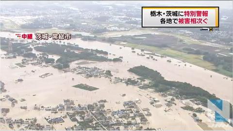 常総市氾濫箇所