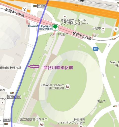 新国立競技場渋谷川