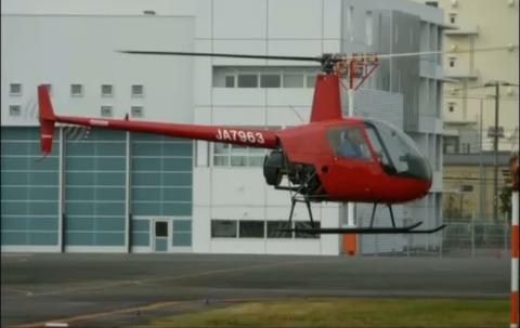 群馬県ヘリ墜落事故ロビンソンR22