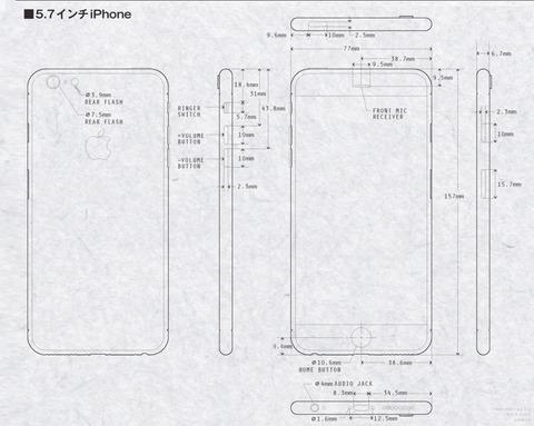 iphone6設計図2