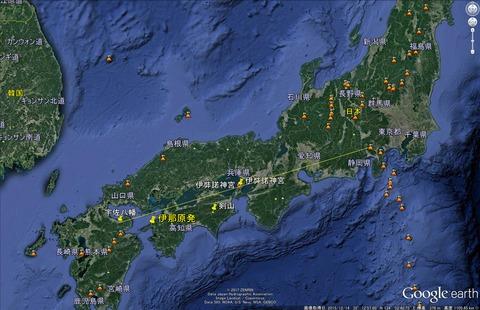 宇佐神宮-伊弉諾神宮-富士山