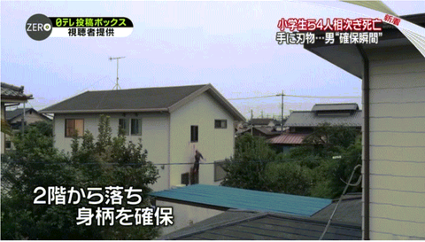 熊谷殺人事件犯人飛び降り2