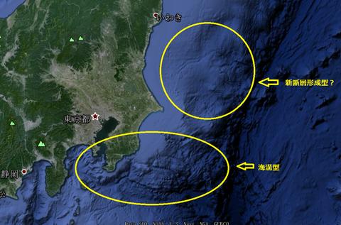 関東大震災震源予想