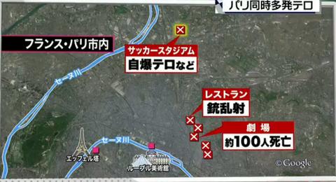 パリ同時多発テロ地図