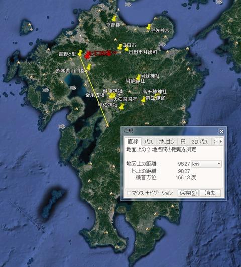 邪馬台国マップ3