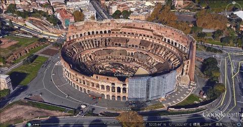 ローマ・コロセウム