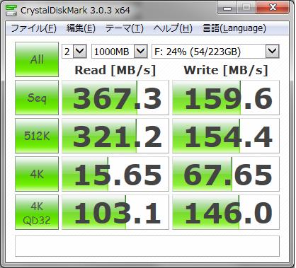0 v300-240GB