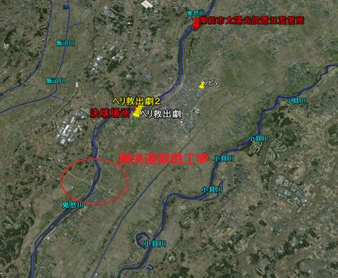常総市決壊現場付近図