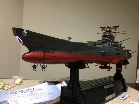 宇宙戦艦ヤマト12