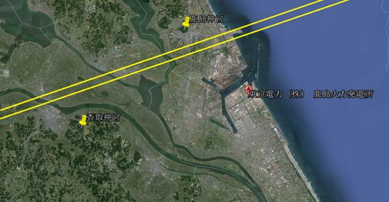 鹿島香取神宮中央構造線