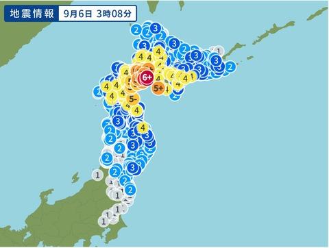 20180906北海道地震
