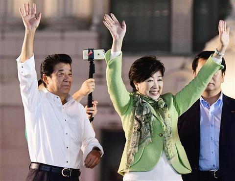 大阪衆議院選挙1014