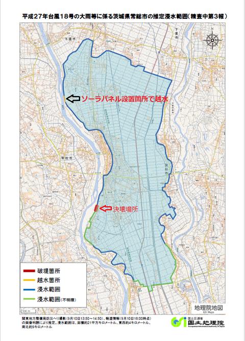 常総市水害マップ付近図