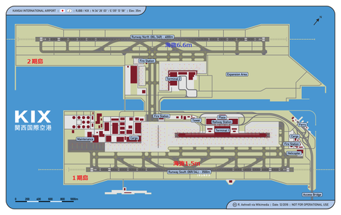 Kansai_Airport_Map2