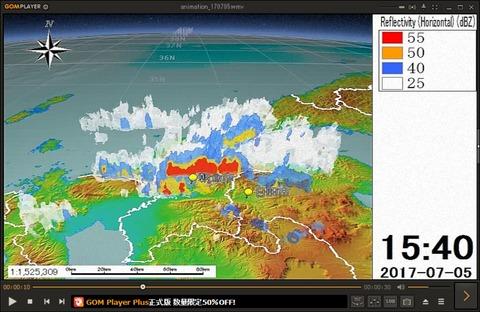福岡豪雨15時40分