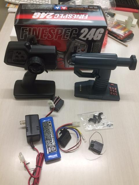 タミヤプロポ電動RCドライブセット 45053