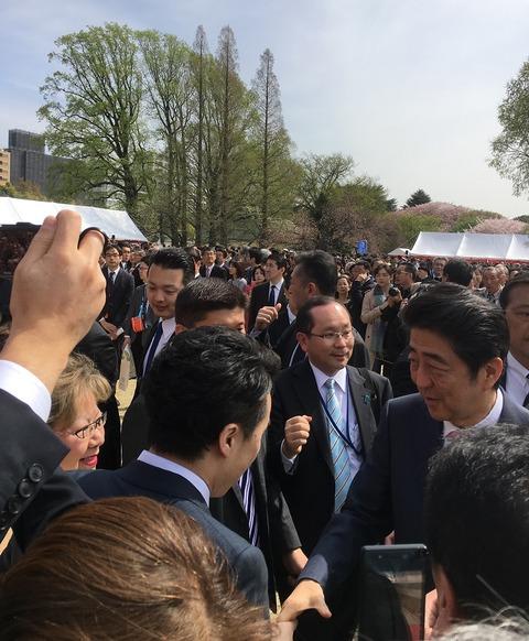 安倍総理と桜を観る会(観桜会)