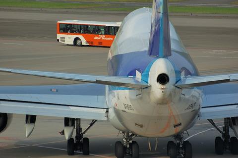 747 1APU01