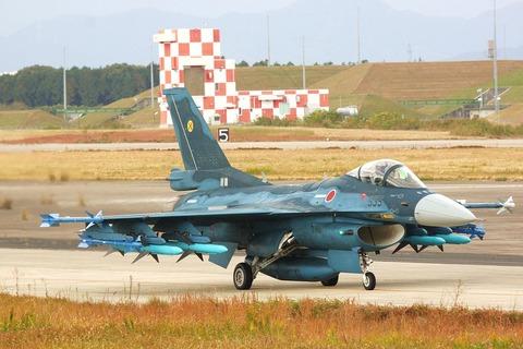 支援戦闘機F2jpg