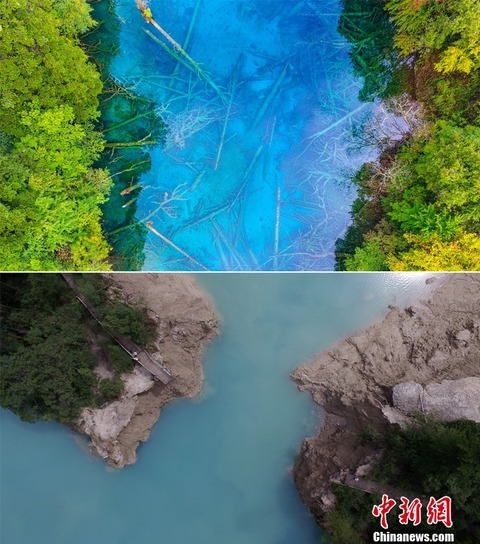 九寨溝地震2017080006pg