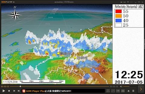 福岡豪雨12時25分