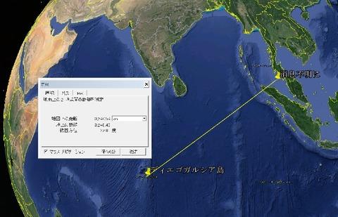 マレーシア航空失踪6