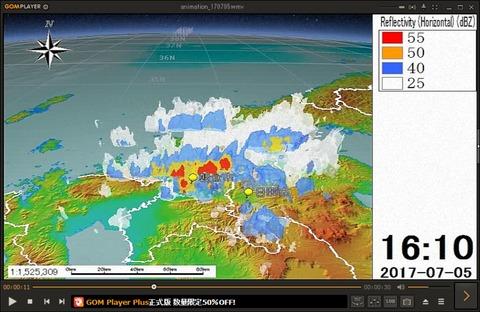 福岡豪雨16時10分