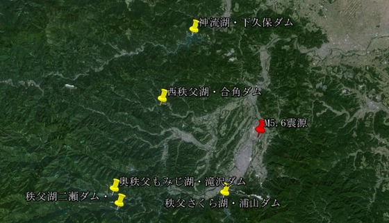 M56秩父地震震源