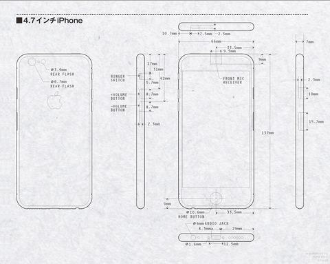 iphone6設計図1