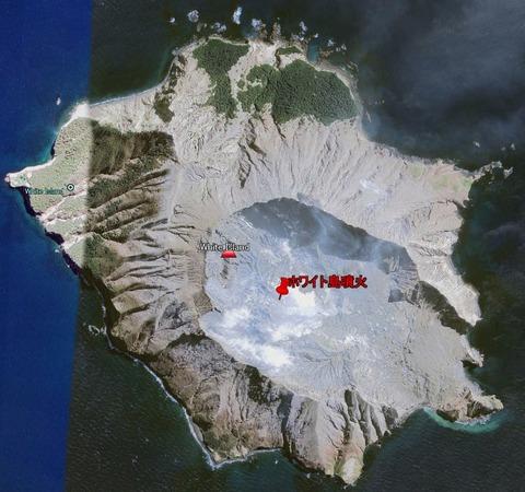 NZホワイ島