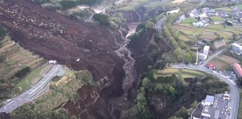 阿蘇大橋崩壊