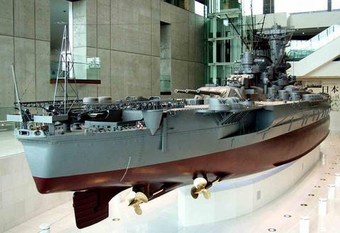 J18+Yamato