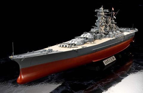 タミヤ戦艦大和1
