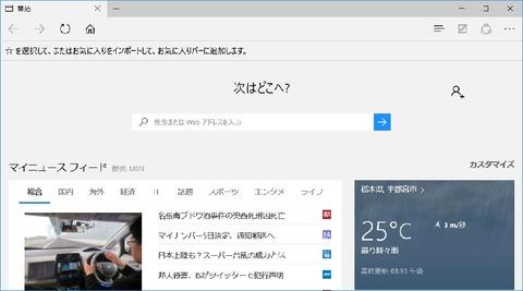 Microsoft Edge1