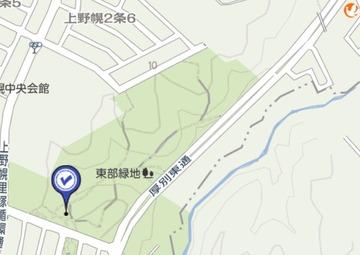 札幌行方不明333