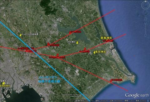 中央構造線・関東東部2